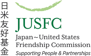 Japan-United States Friendship Commission logo